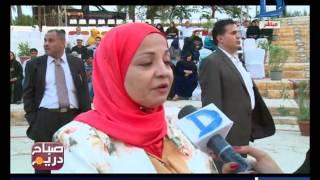 صباح دريم  حفل زفاف جماعي للفتيات اليتيمات بالجيزة برعاية المحافظ ...