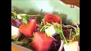 Салат из арбуза. Секреты шеф-повара. Утро на 5