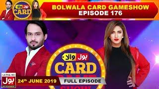 BOLWala Card Game Show   Mathira & Waqar Zaka Show   25th June 2019   BOL Entertainment