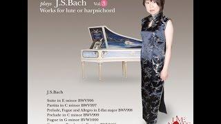 J.S.バッハ:プレリュード ハ短調BWV999 / マイコ・ミュラー(チェンバ...