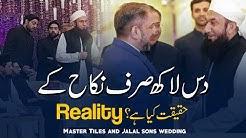 Reality of Master Tiles Jalal Sons Wedding Haqiqat Kiya Hai - Molana Tariq Jameel