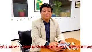 李铭义语中评:陈明通回锅可视为蔡有心沟通 thumbnail
