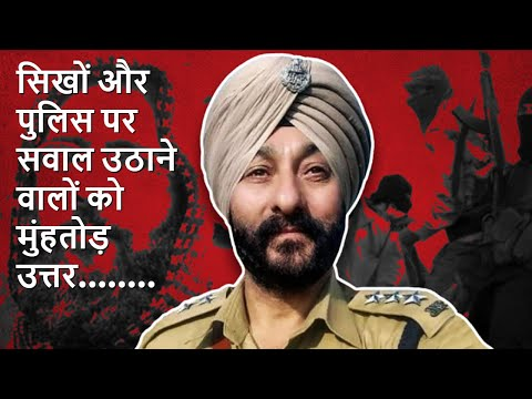 Devinder Singh  