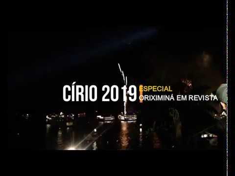Fogos No Círio De Santo Antônio 2019