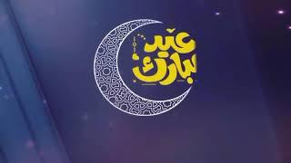 Eid Mubarak from Faisal Iqbal N.A-63