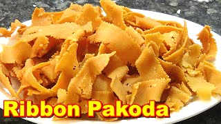 Ribbon or Ola Pakoda Diwali Special Recipe in Tamil | ரிப்பன் பகோடா
