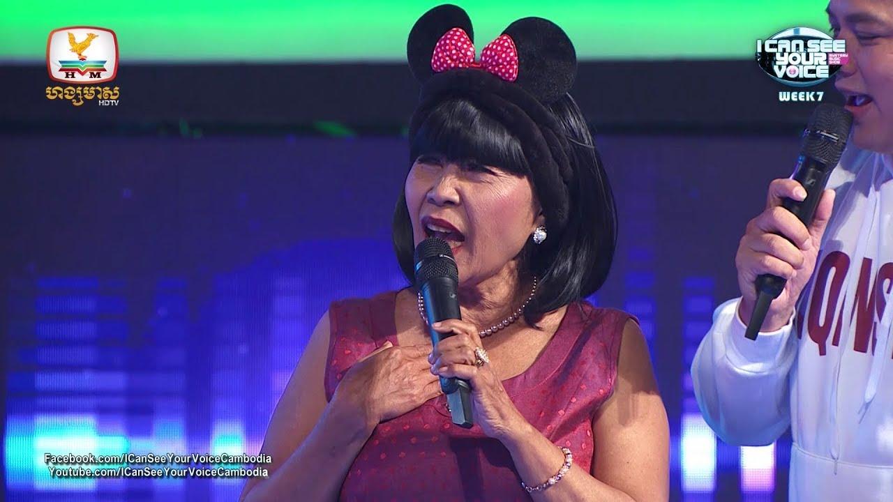 ហៃឡើង Cute :D - I Can See Your Voice Cambodia (Week 7 - 24 03 2019)