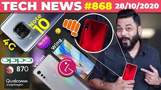 Micromax IN First Look,Redmi Note 10 Series 4G,LG Wing & LG Velvet,OPPO With SD 870,Nokia 10-#TTN868