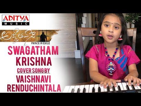 Swagatham Krishna Cover Song by Vaishnavi Renduchintala | Agnyaathavaasi Songs