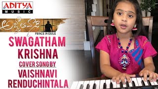 Swagatham Krishna Cover Song by Vaishnavi Renduchintal | Agnyaathavaasi Songs