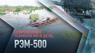Как в боевых условиях:  восстановление моста под огнем «противника»