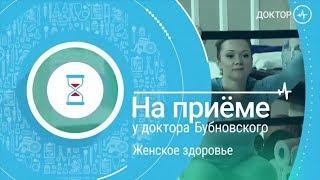 видео Бубновский доктор « Лечение движением » для снижения веса
