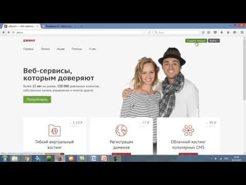 регистрация на бесплатном сайте секс знакомств
