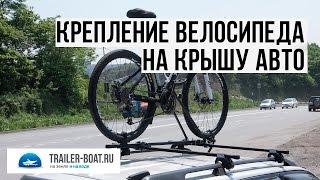 видео Купить багажник для велосипеда на автомобиль
