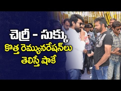 Ram Charan - Sukumar shocking remuneration...