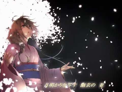【ia】「宵、桜」【和風pop】