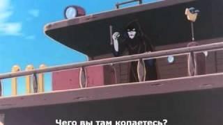 Приключения Боско (1 серия)