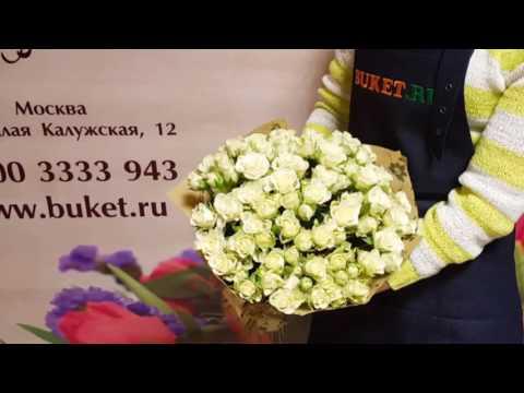 Букет кустовых роз Классика