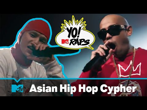 Yo MTV Raps Cypher ft Datmaniac KMY KMO & Luca Sickta VaVa Flowsik and Joe Flizzow