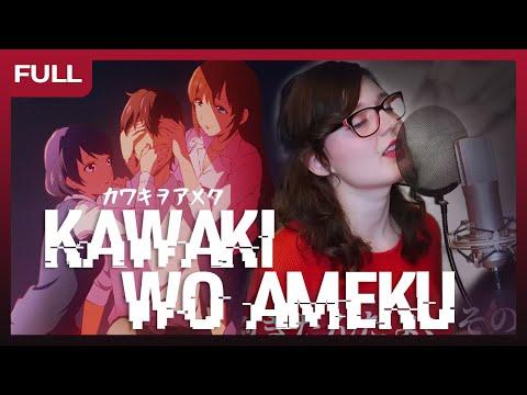 Domestic na Kanojo OP - Kawaki wo Ameku 美波 FULL   Cover by ShiroNeko [カワキヲアメク / ドメスティックな彼女]