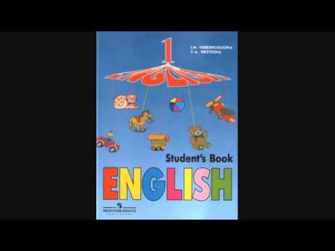 Видеоуроки по английскому языку 1 класс