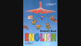 Английский язык 1 класс — 001 Урок 1 — Задание 1 упражнение 1