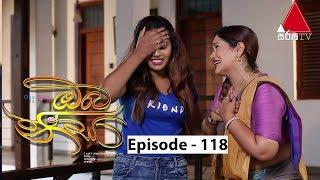 Oba Nisa - Episode 118 | 05th August 2019 Thumbnail