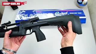 Пневматическая винтовка МР 60 с предохранителем (Байкал, Ижевск) ( Видео - Обзор )
