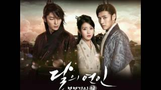 VARIOUS ARTISTS - THE SORROW OF PRINCE  MOON LOVERS OST  BACKGROUND MUSIC