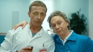 """Фразы из сериала """"Интерны"""", серия 13 (2010)"""