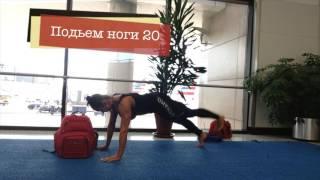 Круговая тренировка в аэропорту с сумкой 6пекс/airoport workout with 6packs bag