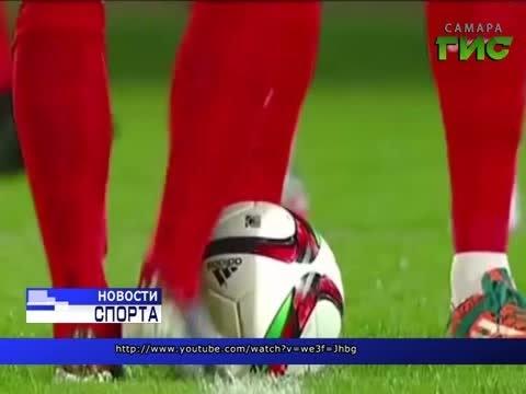 Новости спорта (15.09.15)