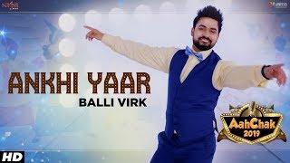 Balli Virk Ankhi Yaar | Aah Chak 2019 | Punjabi Songs 2019 | Punjabi Bhangra Songs