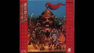 Dance of Cavalry - Yoko Kanno