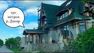 Купить Дом в Киеве, рядом река Днепр