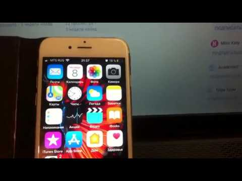 Вопрос: Как отменить подписку на Audible (на iPhone или iPad)?