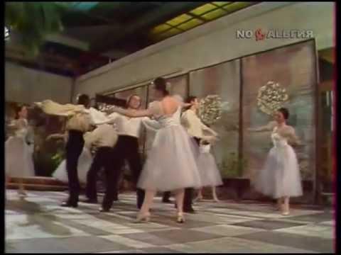 я люблю танцевать текст. Анна Герман - Я люблю танцевать - скачать и слушать онлайн в формате mp3 на большой скорости