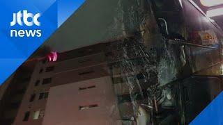 인천서 아파트 화재…청주에선 달리던 통근버스 불