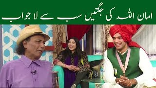 Sawa Teen | Comedy Show | 28 April 2018 | Neo News