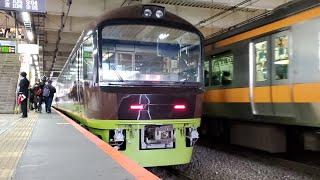 【4K / ミュージックホーン】中央本線三鷹駅・485系快速青梅奥多摩梅の里奥多摩行き到着 2021-03-07
