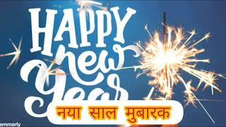 Happy New year 2020 status Sb Jayneer Happy New year WhatsApp status