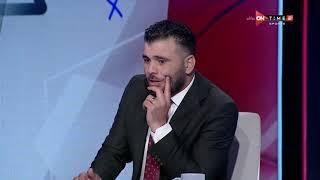 ستاد مصر - تعليق عماد متعب على لقطة محمود الخطيب مع لاعبي الأهلي بعد مباراة الجونة