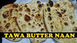 Naan without Tandoor - How to make naan on Tawa | Tawa Naan Recipe