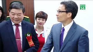 Khánh thành bệnh viện Bạch Mai và Việt Đức ở Hà Nam| VTC14