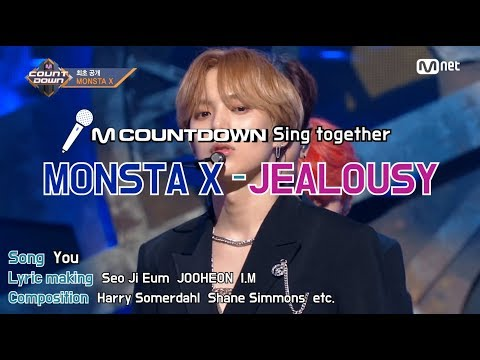 [MCD Sing Together] MONSTA X  - JEALOUSY  Karaoke ver.