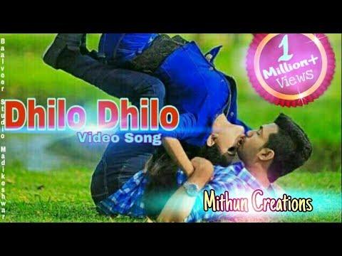 Dhilo Dhilo   Banjara Video Song   Sandye Sariko Chora   By Mithun N Rathod And TEAM