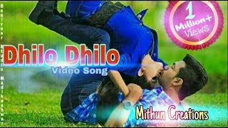 Dhilo Dhilo | Banjara Video Song | Sandye Sariko Chora | By Mithun N Rathod And TEAM