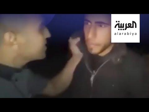فيديو لعناصر شرطة تركية تضرب وتهين راعي غنم سوريا  - نشر قبل 3 ساعة