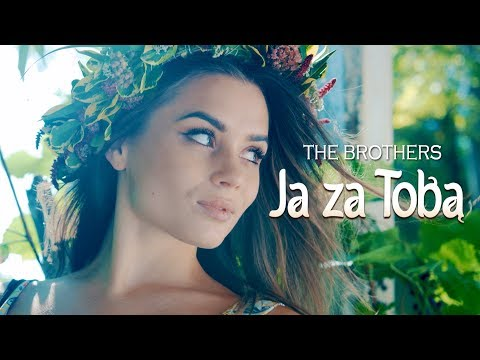 The Brothers  - Ja za Tobą Official Video