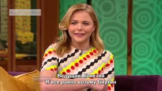 [Subchloe] Хлоя Грейс Морец на шоу Wendy Williams (2013, русские субтитры)